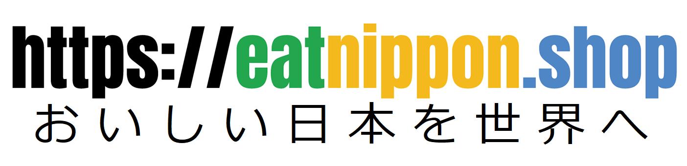 eatnippon